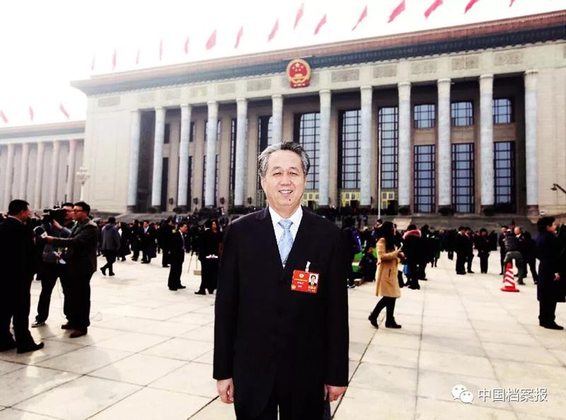 全国政协委员李明华建议:时时彩大小单双稳赚法,打造适应新时代的档案人才队伍