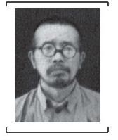 Windwing - Japanese War Criminals *   Kenzo Sugishita