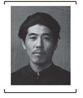 Windwing - The Japanese War Criminals * Takashi Mikami
