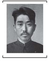 Windwing - The Japanese War Criminals * Fukuo Uezono