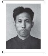 Windwing - The Japanese War Criminals * Yasuji Kaneko