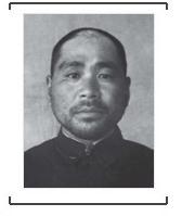 Windwing - The Japanese War Criminals * Masao Kanazawa