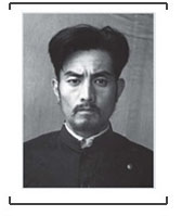 Windwing - The Japanese War Criminals * Noboru Miyamoto