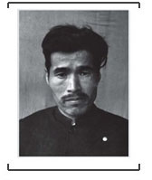 Windwing - The Japanese War Criminals * Saburo Miyagawa